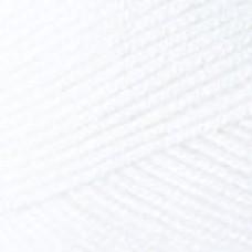 Hoshgeldin soft 00208 белый